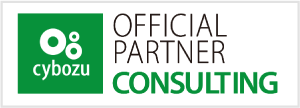 cybozu Official Partner consulting