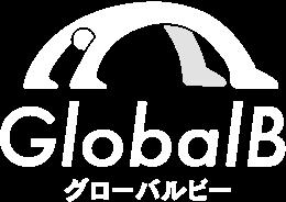グローバルビー